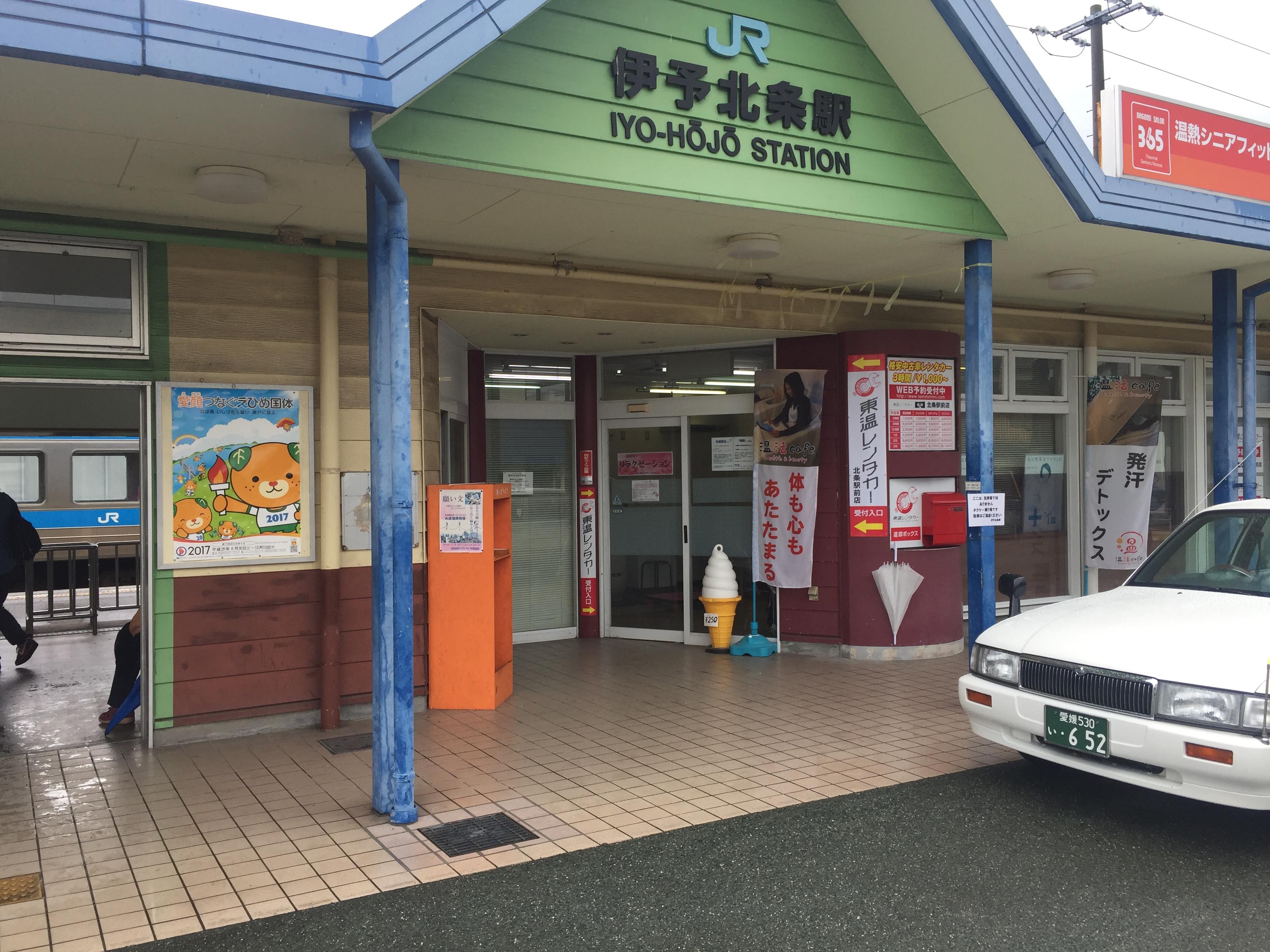 北条駅前店